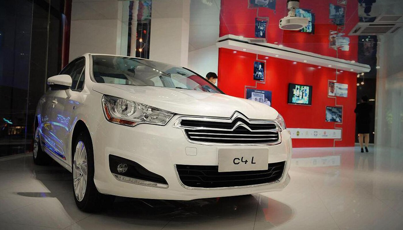 News-Citroen-flagshipChine